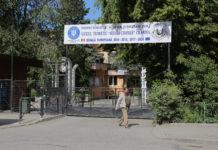 Un liceu din Craiova amână activităţile din proiectele europene din cauza coronavirsului