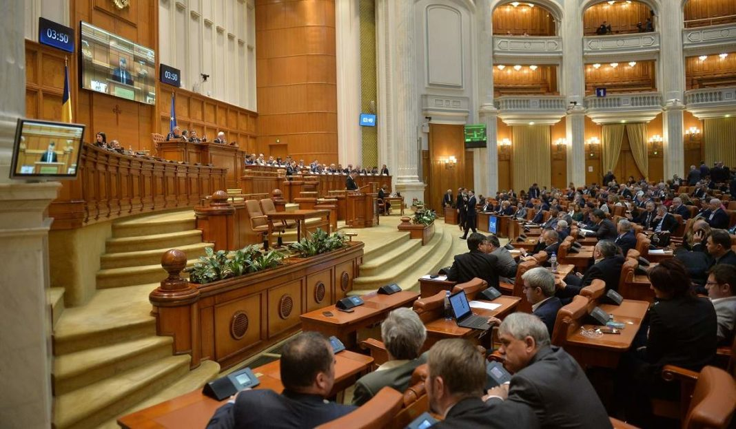 OUG pentru liberalizarea sistemului de sănătate a fost publicată în Monitorul Oficial