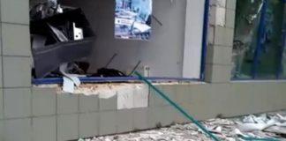 Bancomat, aruncat în aer în Arad. Hoții au fugit cu banii