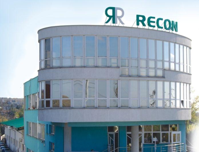 sediul Recon