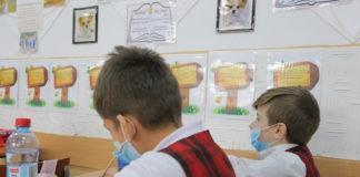 Se suspendă obligatoriu cursurile în clasele cu minimum trei cazuri de gripă