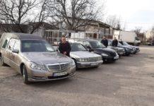 Maşini funerare deţinute de President
