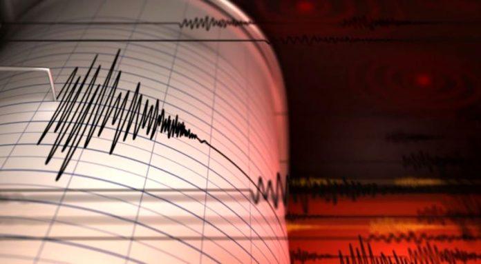 Seism produs luni în zona seismică Vrancea