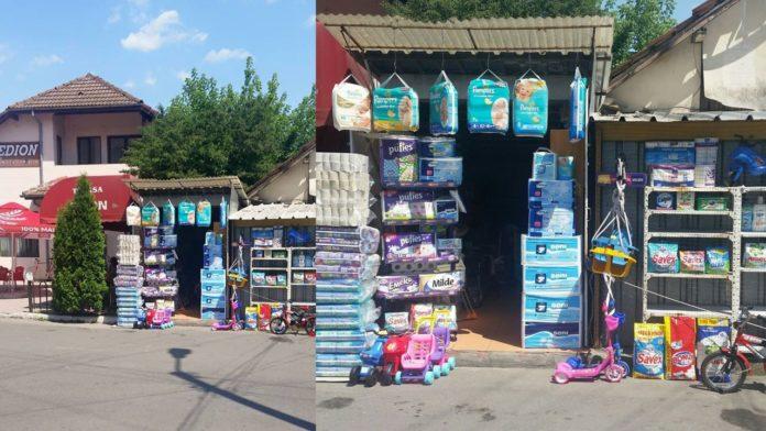 Activitatea comercială din zona Dovali se suspendă cu excepţia unităţilor care vând produse alimentare