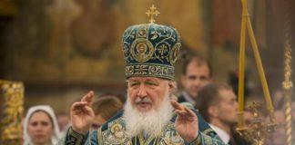 Patriarhul Rusiei, Chiril