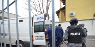 Fostul polițist a fost arestat preventiv pe 31 octombrie 2019.