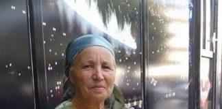Femeia de 61 de ani a fost găsită decedată la mai bine de o lună de la data dispariţiei