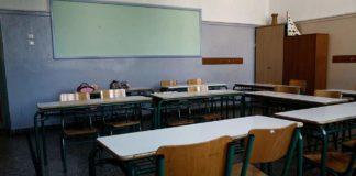 Grecia închide şcolile şi universităţile pentru două săptămâni