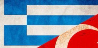 Dacă veniți din Grecia sau Turcia veți sta în izolare