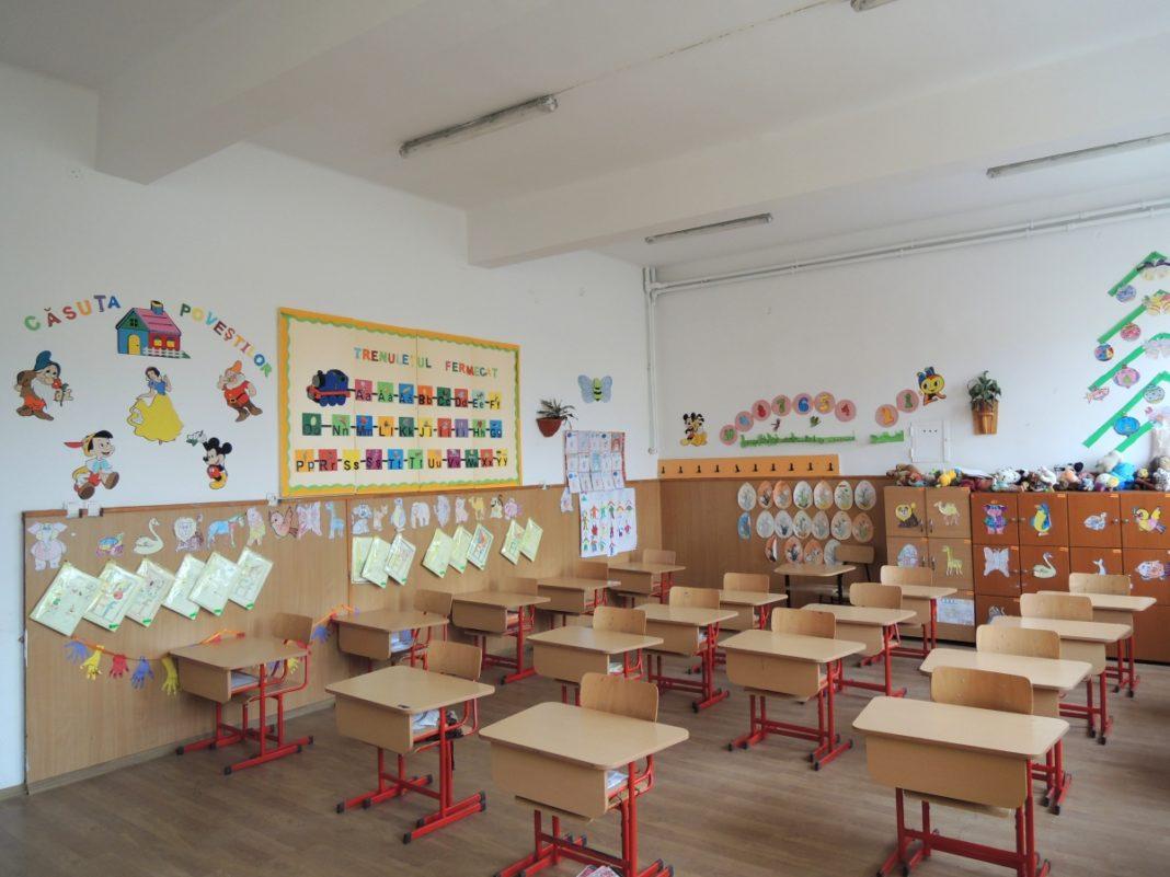 Şcoală