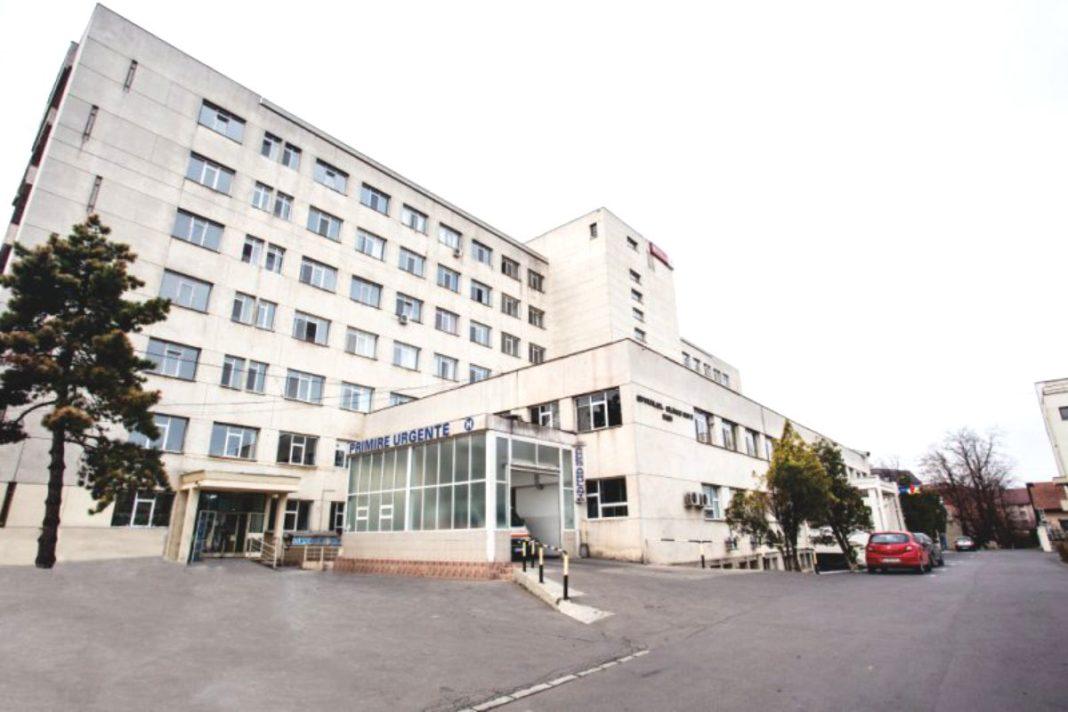 Spitalul de Neurochirurgie din Iași