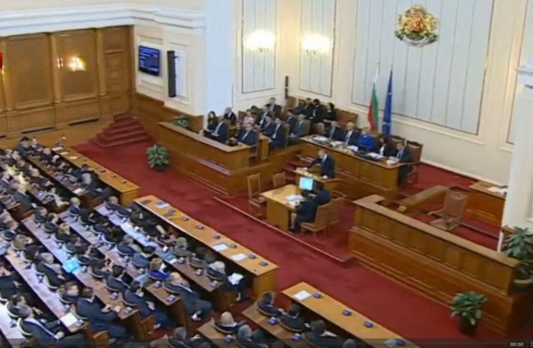 Parlamentul Bulgariei a aprobat miercuri iniţiativa Guvernului privind reducerea TVA-ului