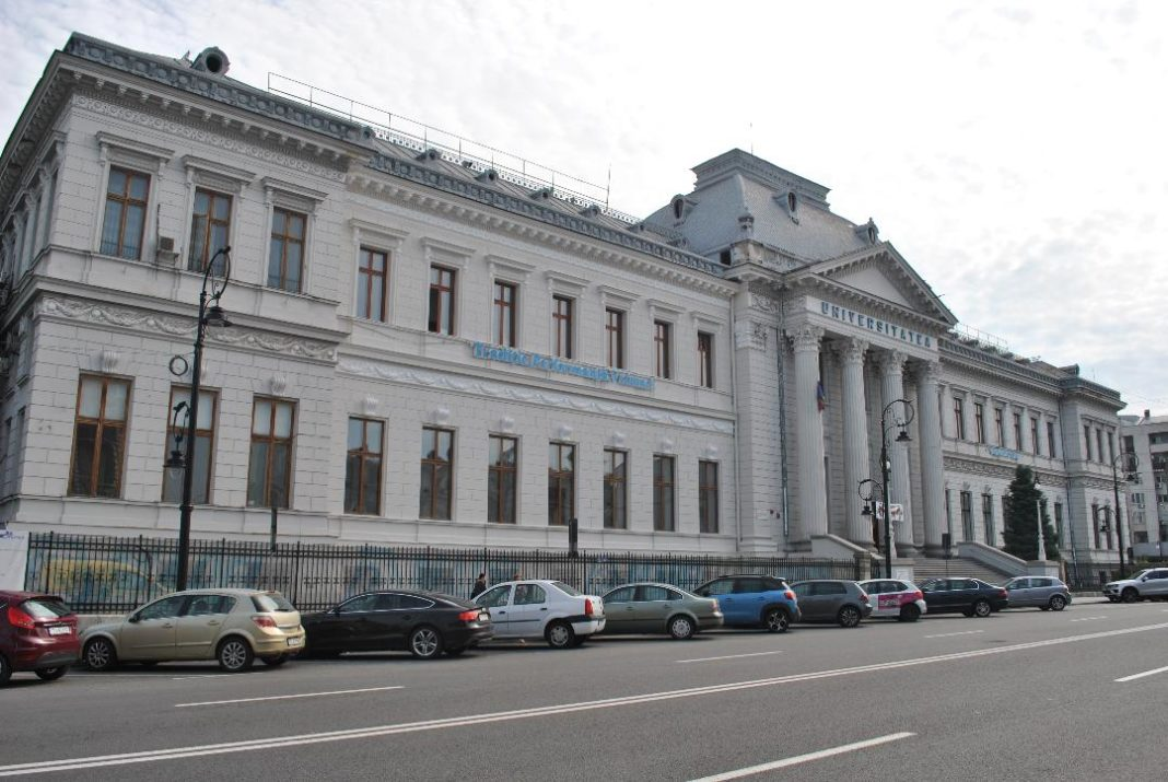 Condiții noi de admitere la Universitatea din Craiova