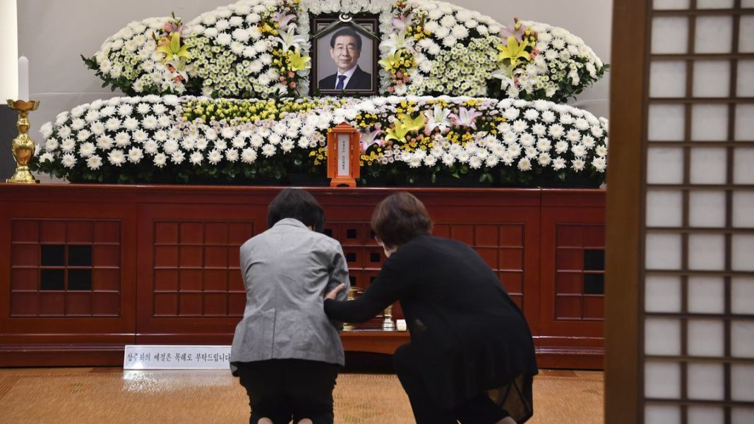 Primarul capitaleiCoreeide Sud, Seul, a fost găsit mort