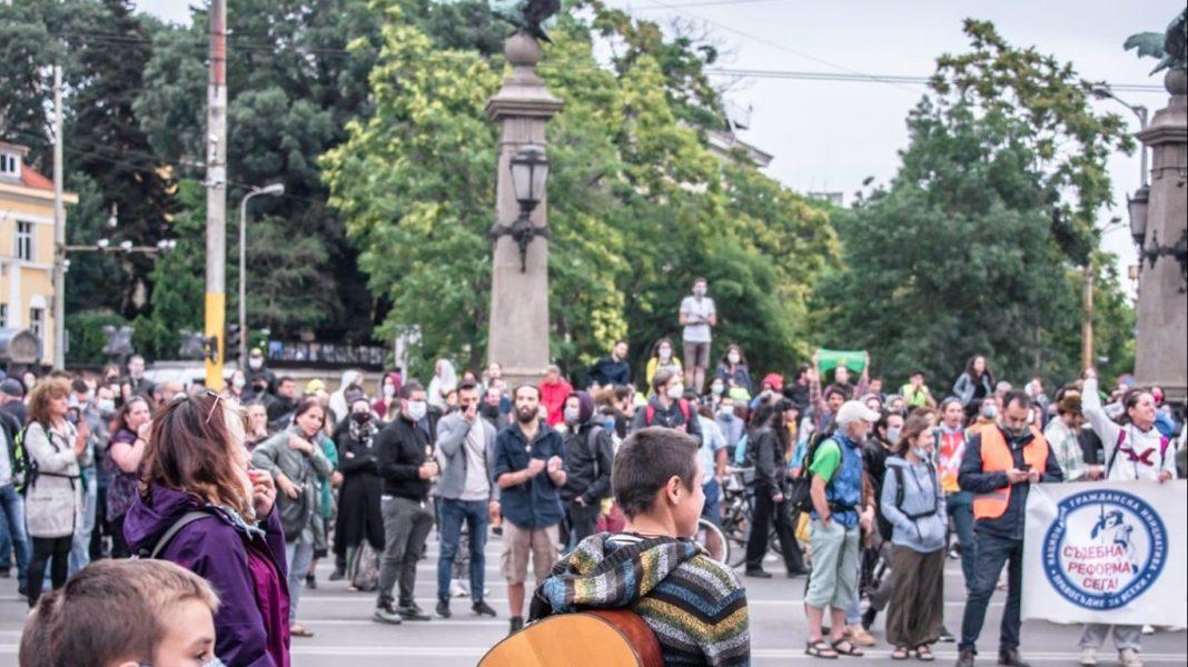 Protestatarii vor să blocheze Parlamentul de la Sofia și alte instituții publice