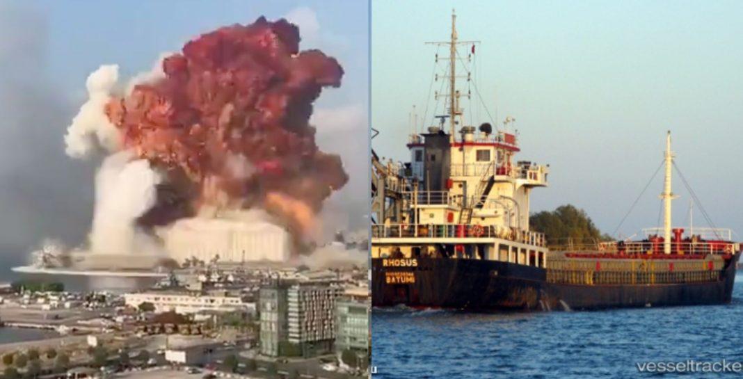 Substanţa care ar fi provocat explozia din Beirut provenea de pe o navă sub pavilion moldovenesc care a fost confiscată în 2014