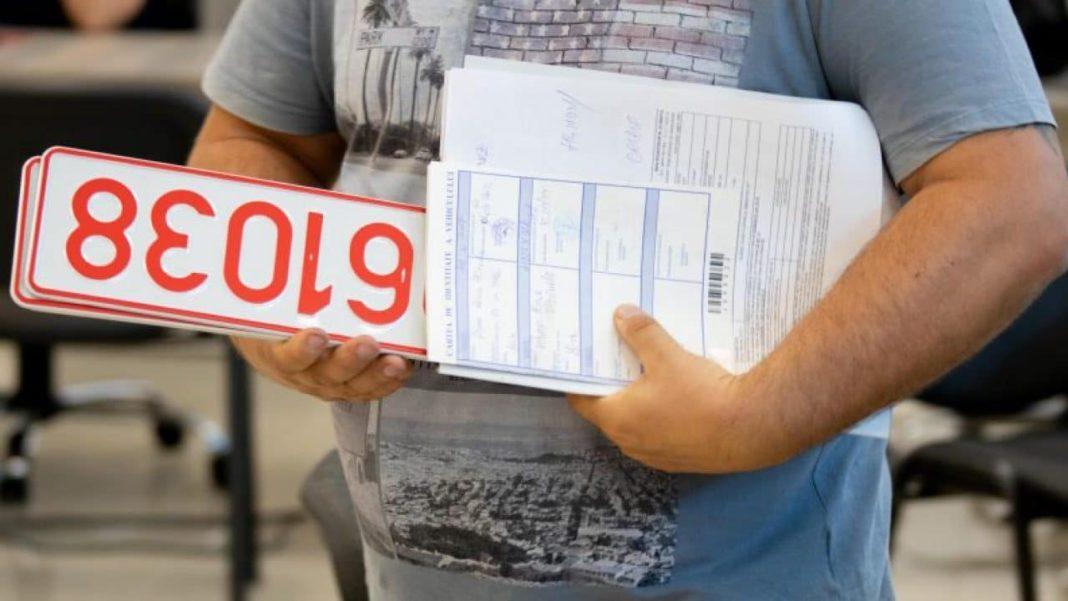 Sediul secundar va funcţiona în municipiul Caracal, str. Toma Ruşcă, nr. 3, jud. Olt (în sediul Poliţiei Municipiului Caracal)