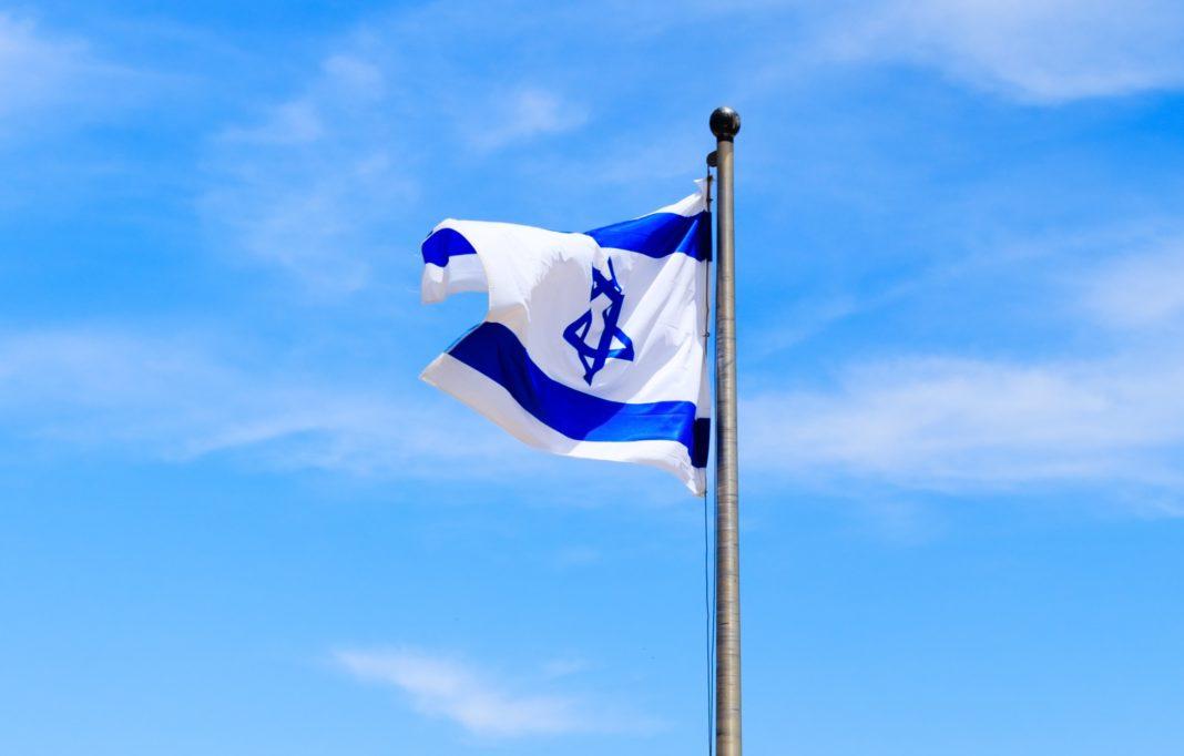 Școlile din Israel, închise din nou după creșterea cazurilor de Covid-19