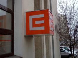 CEZ Group spune că a aprobat vânzarea activelor sale din România către fondurile administrate de Macquarie