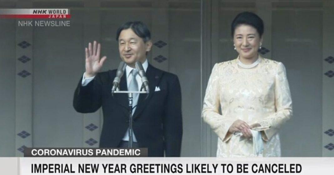 Casa Imperială a Japoniei a anunţat, vineri, că a decis să anuleze tradiţionalul salut public de Anul Nou al Împăratului Naruhito