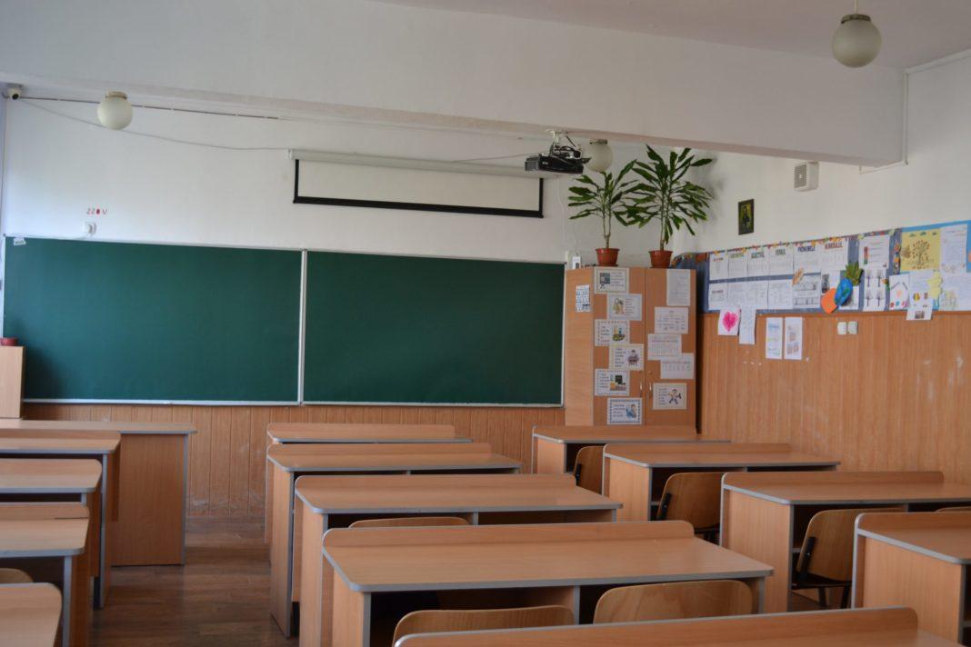 Elevii au inițiat un proiect legislativ care să interzică fondul școlii