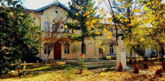 Colegiul Pedagogic din Craiova aniversează 150 de ani de existență