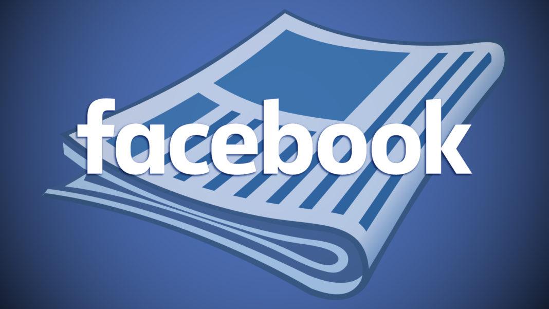 Facebook îşi lansează serviciul de ştiri în Marea Britanie în luna ianuarie