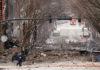 Poliția americană a confirmat că suspectul în explozia din Nashville a murit în deflagraţie
