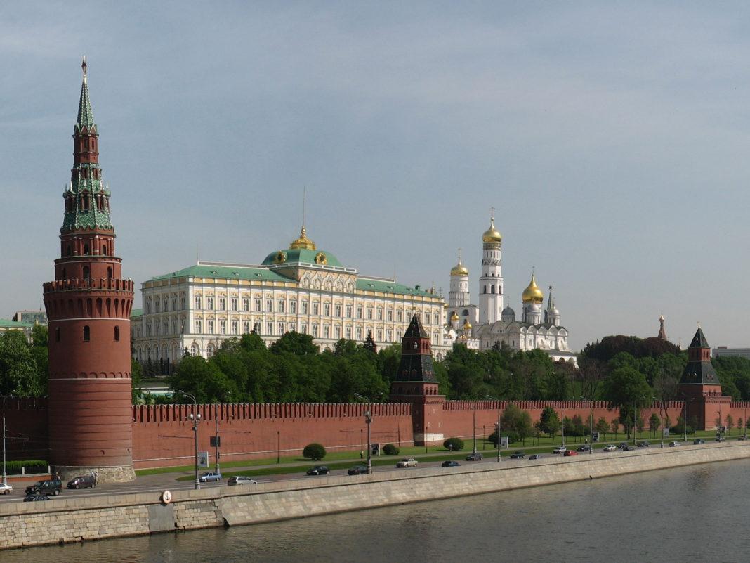 Rusia salută dorința lui Biden de a prelungi tratatul New Start