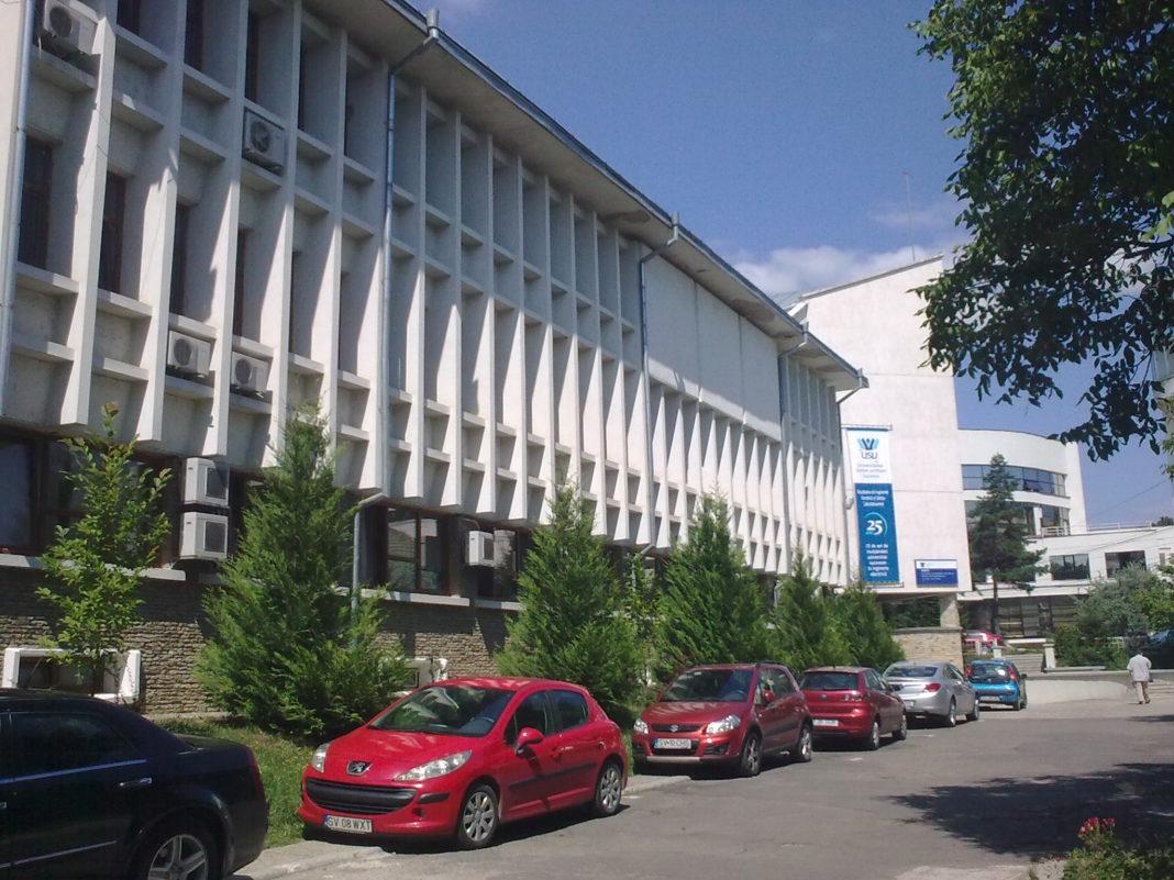 Universitatea Ștefan cel Mare, Suceava