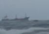 Nava/Foto: Captura YouTube