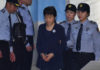 Fosta preşedintă a Coreei de Sud, condamnată la 20 de ani de închisoare pentru corupţie
