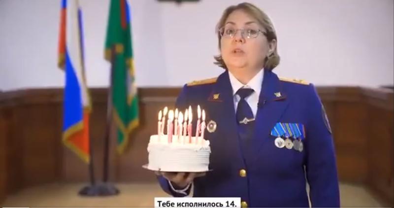 Poliția din Moscova face o urare neobişnuită celor care au împlinit 14 ani