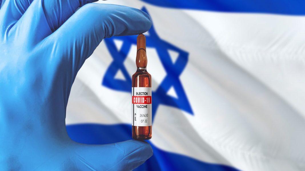 Israelul abrogă obligaţia de a purta mască în exterior