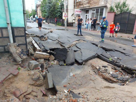 Strada Gheorghe Bibescu