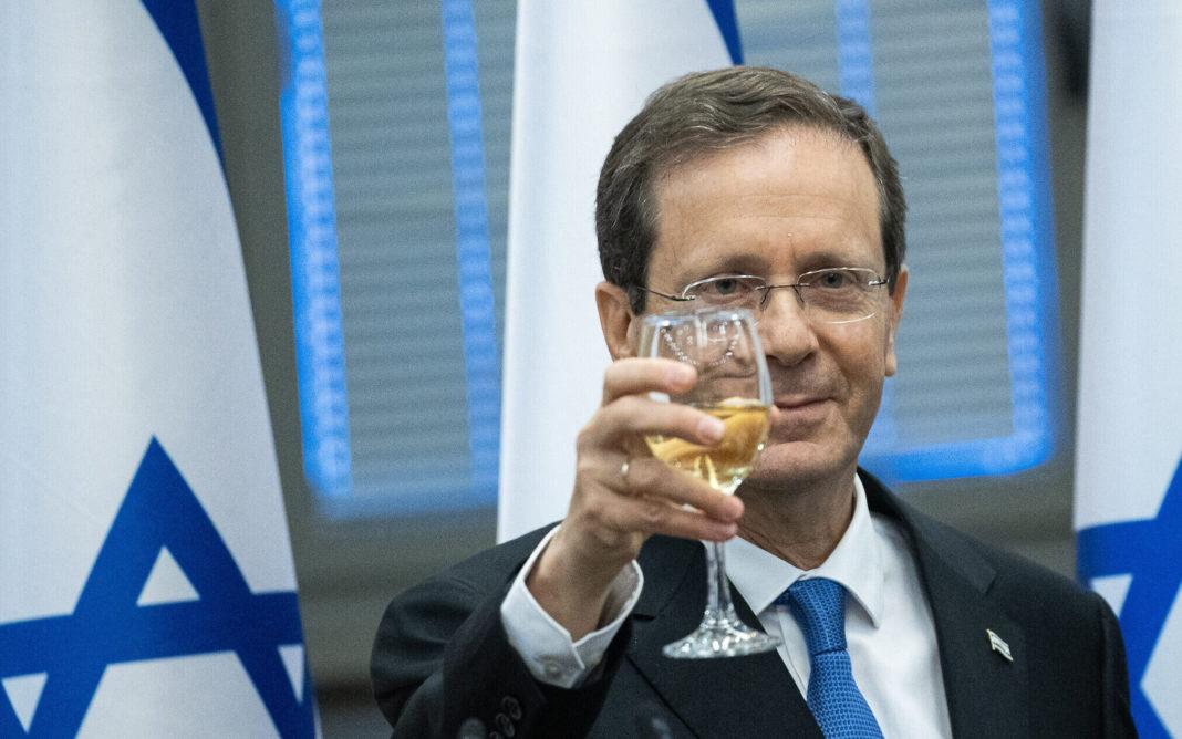 Isaac Herzog a devenit oficial preşedinte al Israelului