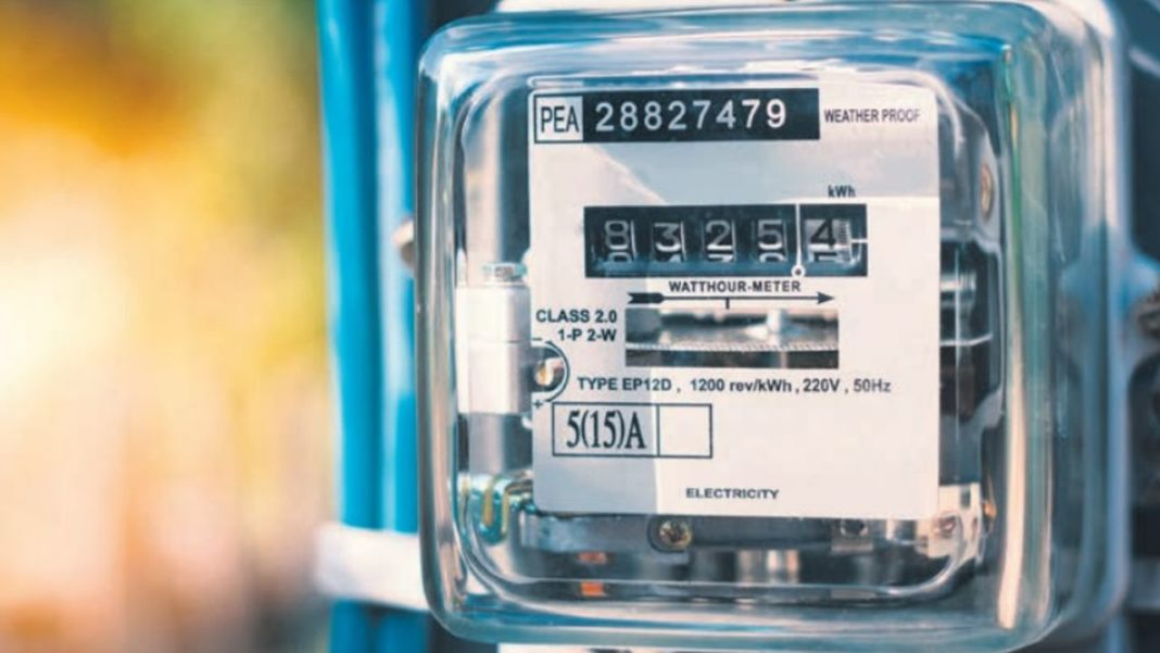 Reducerea TVA la energie ar fi o soluție permanentă la o problemă temporară,a declarat, sâmbătă, premierul Florin Cîțu